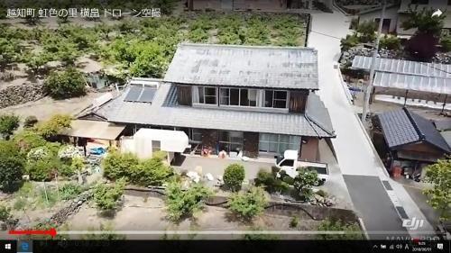Wonderful property in Ikegawa