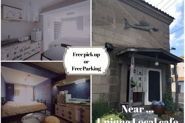 Holiday rental with 6 rooms