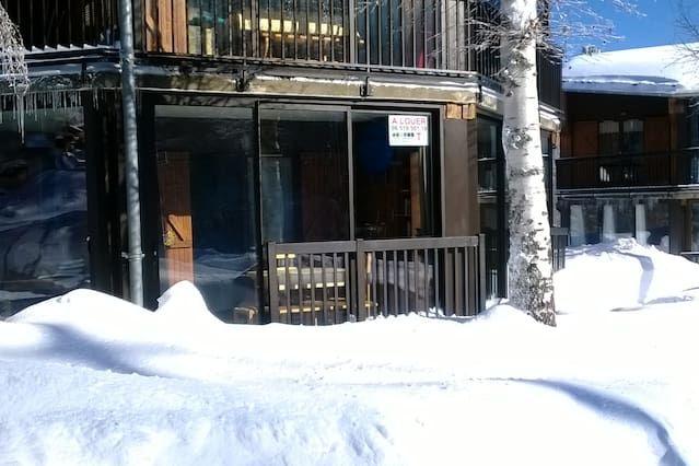 Apartamento estación de esquí Monts d'Olmes (2 piezas)