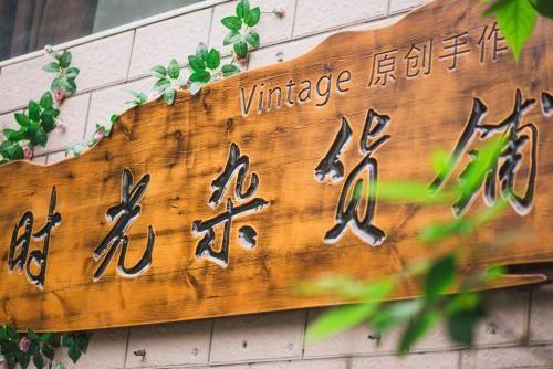 Residencia en Chengdu de 1 habitación