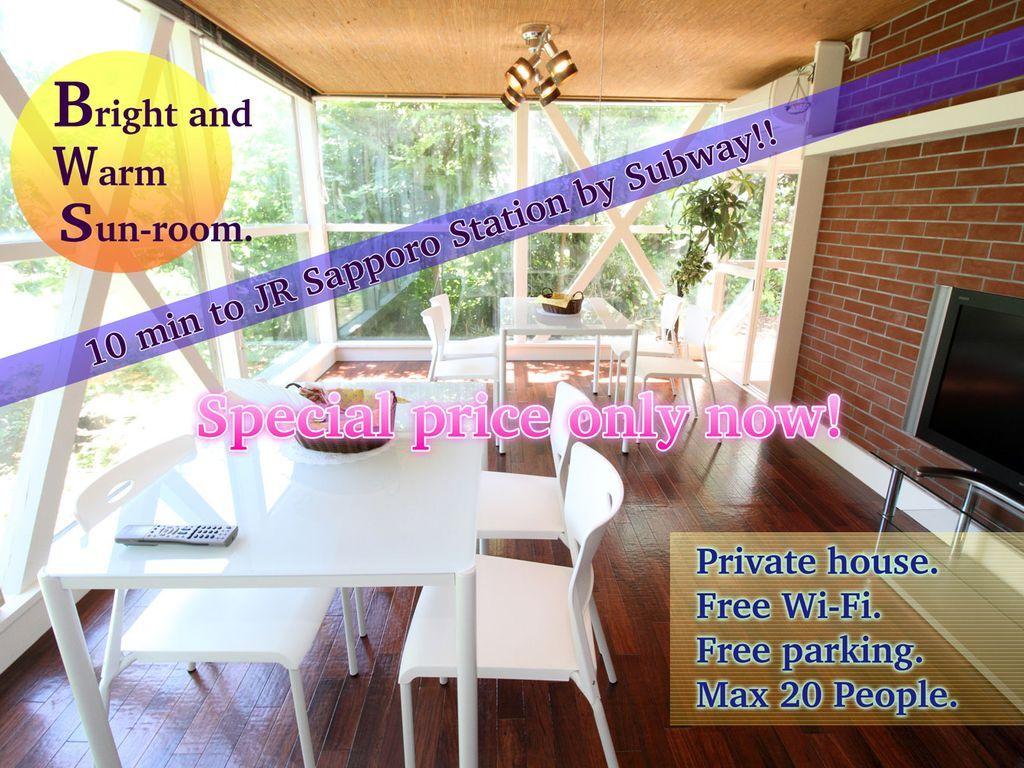 Casa hogareña de 180 m²