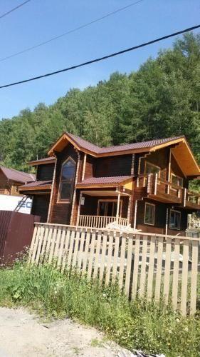 Vivienda en Listvyanka de 1 habitación