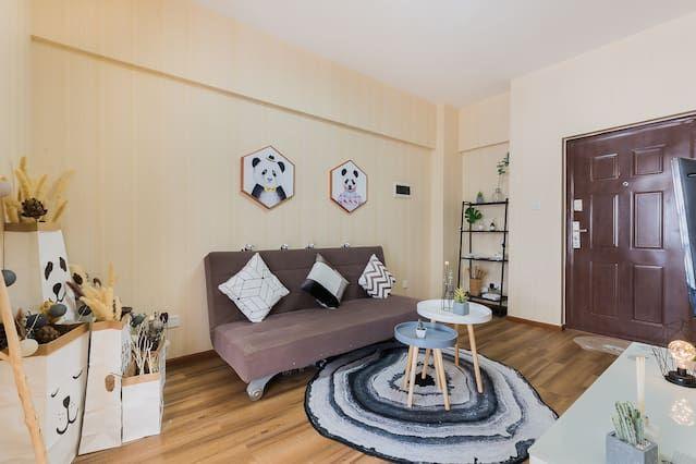 Apartment mit 1 Zimmer in Chengdú