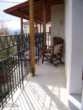 Yerios apartment