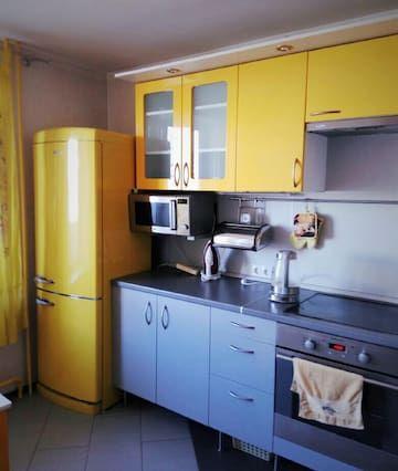 Equipado alojamiento en Москва