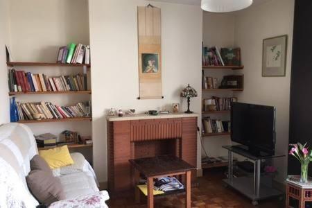 Attraktive Wohnung mit 1 Zimmer