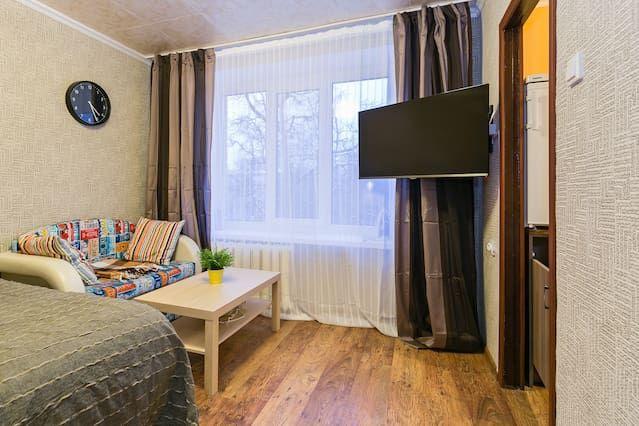 Alojamiento atractivo en Moscú