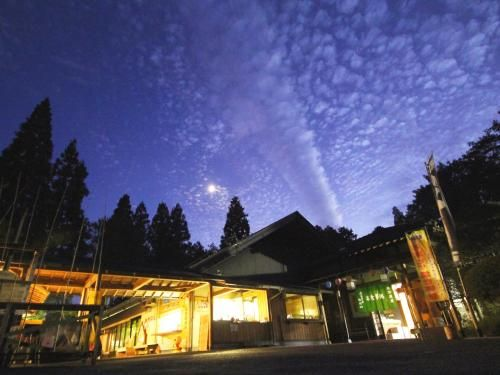 Family Resort in Kuma Kogen