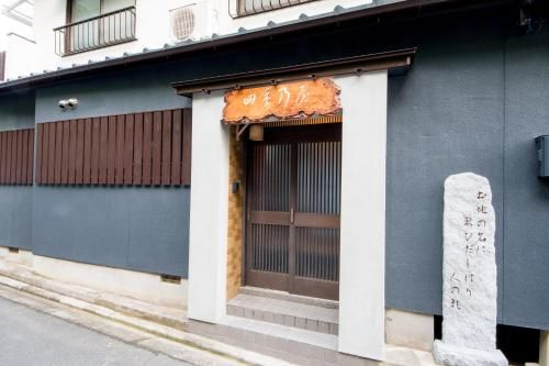 Flat in Matsuyama with 2 rooms