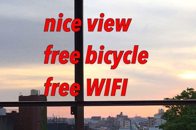 Alojamiento interesante con wi-fi